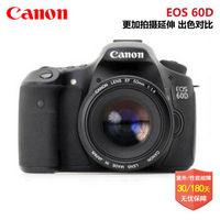 全球购 佳能(canon)EOS数码单反相机 EOS 60D (单机身/不含镜头) 黑色