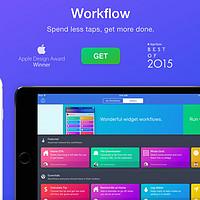 提高工作效率神器! Workflow 使用教程+工作流规则分享