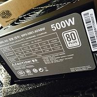MasterWatt Lite 500电源/ryzen 开箱装机