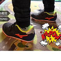 给儿子买的第N双鞋 篇二十一:Mizuno 美津浓 Run Kids 4 魔术贴童鞋