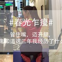 #真人秀#夏日运动新装备 NIKE PRO HYPER CLASSIC 女子中强度支撑运动内衣
