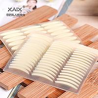 XAIX韩国双眼皮贴1008贴隐形防水肉色单面不反光美目贴纤维条包邮