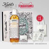 #品牌故事# 那些年 我追过的骨头先生 — Kiehl's科颜氏十大明星产品盘点