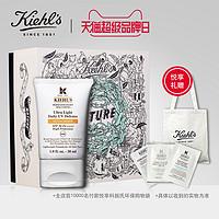 kiehl's科颜氏清爽防晒隔离乳SPF30+PA+++30ml 防晒