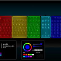 薄膜键盘也有精品:Logitech 罗技 G213 RGB 游戏键盘 开箱