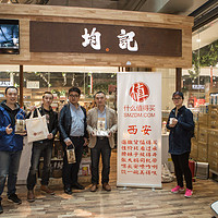 SMZDM西安分剁 手冲咖啡体验活动 2017年第二次线下活动
