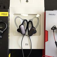 来比啊~互相伤害啊:Jabra 捷波朗 STEP 势代 无线运动耳机 VS MI 小米 运动蓝牙耳机 VS MEIZU 魅族 EP51蓝牙运动耳机