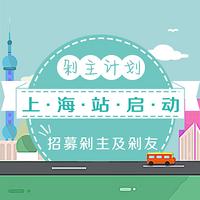 37°C+:比高温更炽热的是值友的激情——值得买上海分剁7.15聚会纪实抢鲜看