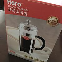 Hero 法压壶 不锈钢咖啡壶 购买心得
