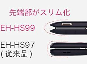 新外形设计+离子技术:Panasonic 松下 推出 EH94频道94pd