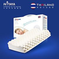 Nittaya妮泰雅泰国天然乳胶枕头颈椎枕单人橡胶枕头枕芯礼盒装