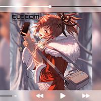 听歌神器?脑放?iPhone7听歌不易——ELECOM宜丽客 苹果Lightning转接线便携耳放 开箱