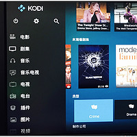 树莓派 + Homekit + Kodi = Home Center