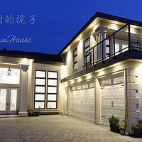 東哥自建Dream House 篇一:可遇不可求的事:找个有树的院子,建个Dream House,与爱人过一辈子(建造篇)