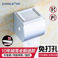 免打孔太空铝卫生间防水纸巾架厕所圆筒纸巾盒卷纸厕纸架卫生纸盒