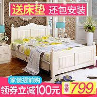 实木床松木1.5米双人床单人儿童床1.2米韩式成人白色公主床1.8m