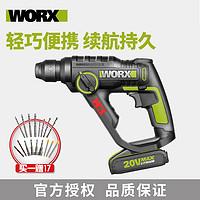 威克士系列工具评测 篇四:不一样的电锤 MU390开箱及使用小计
