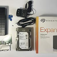 便宜硬盘哪里找:SEAGATE 希捷 Expansion 新睿翼 8TB移动硬盘 (附拆解)