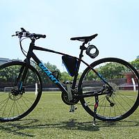 GIANT 捷安特 2017款ESCAPE SL1公路车(城市休闲公路自行车)