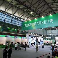 2017第二十届中国国际焙烤展览会(上海)见闻