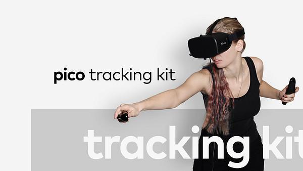 """懂生活的""""小怪兽""""现身:Pico 发布 四款 VR新品不受重视"""
