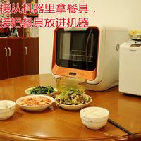 在餐桌上就把洗碗问题解决 — Media 美的 M1 洗碗机 评测