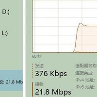万金油Aria2飞速下载百度网盘