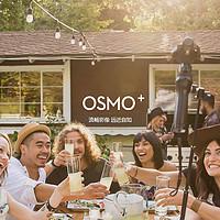 DJI 大疆 OSMO 灵眸 手机云台的一些配件测评