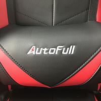 AutoFull 傲风 电脑椅 使用测评