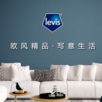 消费升级,品质环保油漆:Levis 来威漆 奥瑞丝及帕尼珂/夏蒙尼/马尔赛系列产品发布