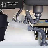 潜水艇厨房水槽洗菜盆垃圾处理器下水管净水器洗碗机下水管单双槽