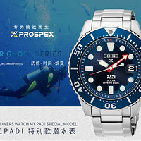 机械表初体验 — SEIKO 精工 PROSPEX系列 SRPA21J1 复刻鲍鱼壳 潜水机械表