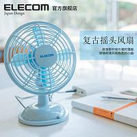 ELECOM宜丽客日本电脑笔记本USB接口小风扇桌面风扇 现货 浅蓝色