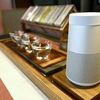 现世代音质最好的蓝牙便携箱 — Bose Soundlink Revolve 开箱 附 mini2、XB3对比