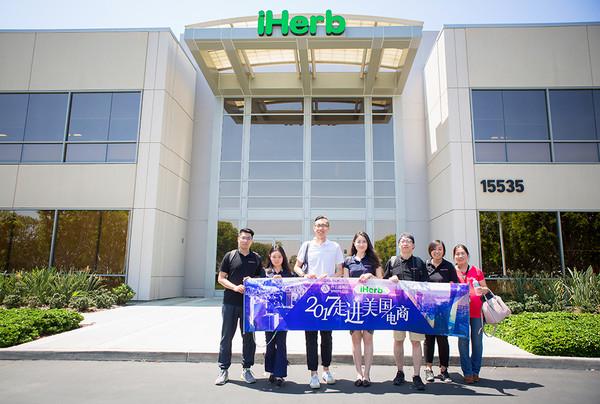 2017走进美国电商 第一站下 探访iHerb加州尔湾技术部门办公区势不可挡