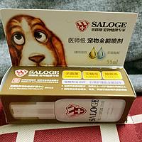 药到病除:SALOGE 圣路薇 全能宠物皮肤病喷剂 开箱