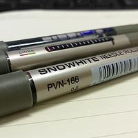 大白菜评测-Snowhite 白雪 PVN-166 走珠笔简评