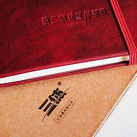 #本站首晒#双击666!《三体》首款正版周边:红岸基地工作笔记