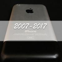 iPhone • 初代 • 十年——纪念那逝去的青春 • 往事只能回味