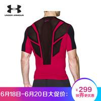 Under Armour 安德玛 UA男子 Supervent短袖T恤-1277176 红色600 L