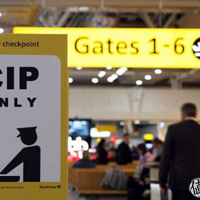 今天,我要去远行 篇三:善用信用卡,机场贵宾服务篇