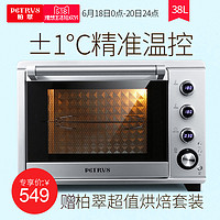 #买值618#几个不超过600元的全能烤箱,我已经为你选好了
