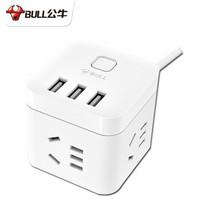 为解决插座不足而来 — 公牛 迷你USB插座智能魔方 开箱评测