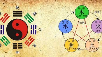 易经术数学基础知识 篇五:神秘的五行也很哲学