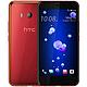 """HTC U11""""红白皇后""""版开启预售"""