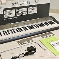 手残党的挑战——CASIO 卡西欧 LK-125入门教学电子琴