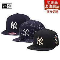 NewEra纽亦华 MLB棒球帽男女NY洋基LA道奇帽平沿调节嘻哈帽 潮款