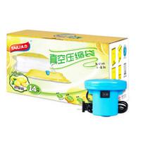 【京东超市】太力收纳袋整理袋特大号真空压缩袋送电泵14件套柠檬果香礼盒装