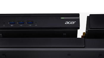 #本站首晒# 能DIY显卡的模组化设计微型机 — acer 宏碁 Veriton N 4640G