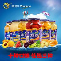 吃了近五十种水果罐头,告诉你哪些值得买?